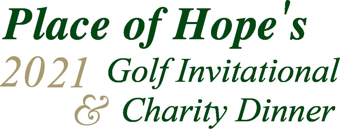 2017 golf logo